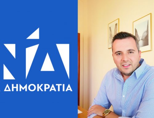 Δημήτρης Πιέτρης: Γιατί με την ΝΔ στις ευρωεκλογές;
