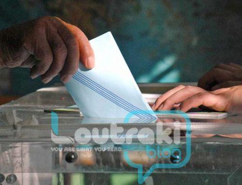 Ανεπίσημα Συγκεντρωτικά Αποτελέσματα Δήμου Λουτρακίου Περαχώρας Αγ.Θεοδώρων  σε 38 από 38 εκλογικά τμήματα