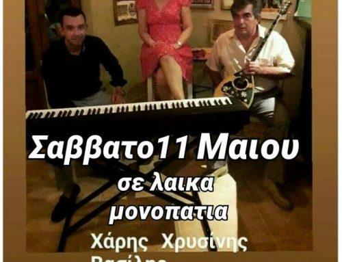 La Playa: Γιατί μας αρέσουν τα ωραία ελληνικά τραγούδια !