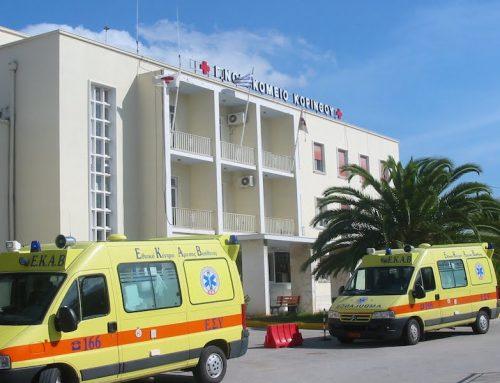 Κορονοϊός: Πού εντοπίζονται τα 865 νέα κρούσματα