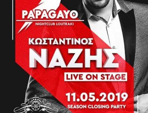 To Papagayo γιορτάζει το κλείσιμο της σεζόν με τον Κωνσταντίνο Ραζή live