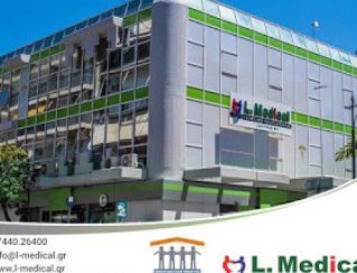 L. Medical Λουτρακίου: Στένωση Καρωτίδας