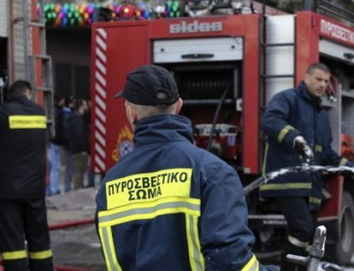 Ενημέρωση για την επιχειρησιακή ετοιμότητα του Πυροσβεστικού Σώματος, λόγω μεταβολής του καιρού, σύμφωνα με το έκτακτο δελτίο της Ε.Μ.Υ.