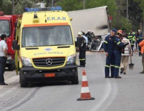 Κορωπί: Βίντεο ντοκουμέντο από το τρομερό τροχαίο δυστύχημα – Πλάνα που σοκάρουν.