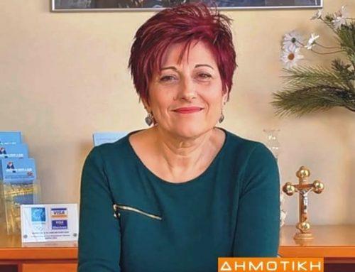 Ελένη Ζερβού-Μαρινάκη: «H ομάδα Γκιώνη έχει καθαρή περπατησιά»