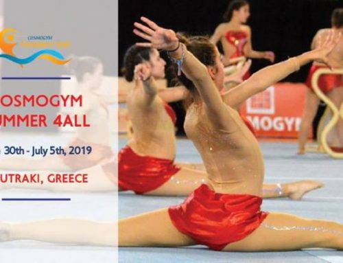 Cosmogym Summer 4ALL : Mία μεγάλη αθλητική διοργάνωση στο Λουτράκι 30/6-5/2
