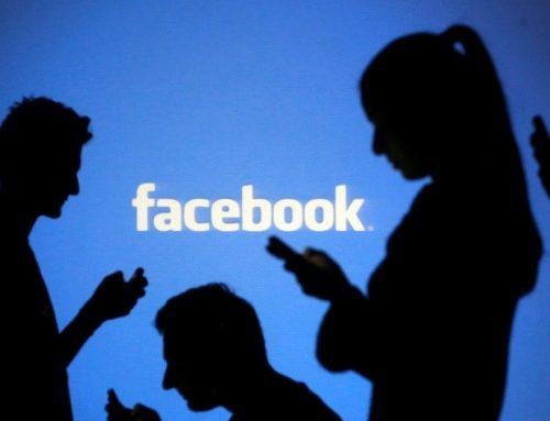 Το Facebook θα σας πληρώνει για να σας παρακολουθεί