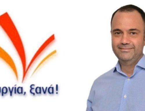 Ο Βασίλης Αναστασόπουλος υποψήφιος βουλευτής με τη Δημιουργία Ξανά (Video)
