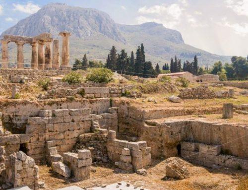 Αρχαία Κόρινθος: Ταξίδι στην εντυπωσιακή πόλη της αρχαιότητας
