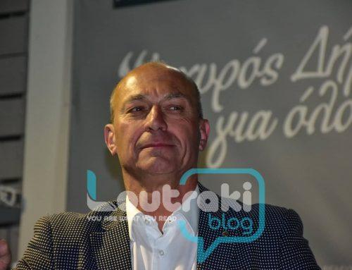 Συνέντευξη Τύπου για θέματα του Καζίνο θα παραχωρήσει ο Δήμαρχος Γιώργος Γκιώνης