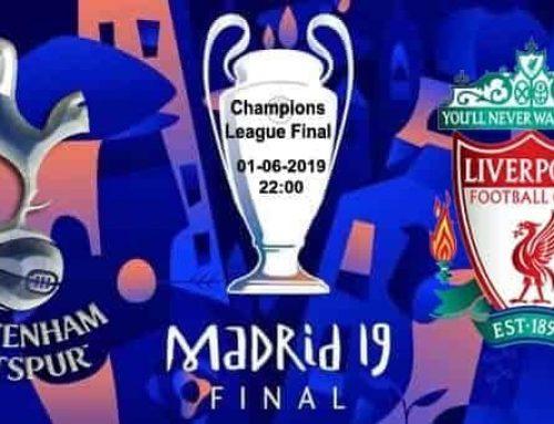Απόψε βλέπουμε champions league στο ΑΧΙΛΛΕΙΟΝ