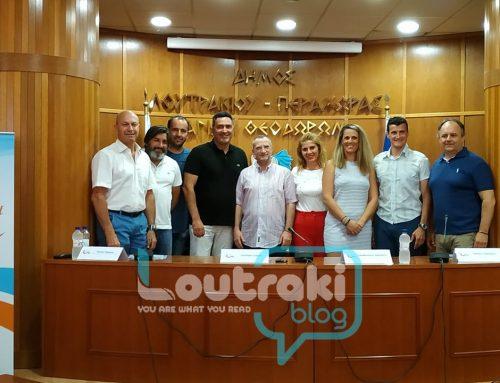 Συνέντευξη Τύπου για το Cosmogym Summer 4ALL που θα γίνει στο Λουτράκι (video)