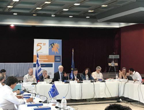 Πέτρος Τατούλης «Εδραιώσαμε νέα ποιοτικά δεδομένα αξιοποίησης του ΕΣΠΑ στην Πελοπόννησο και τη χώρα»