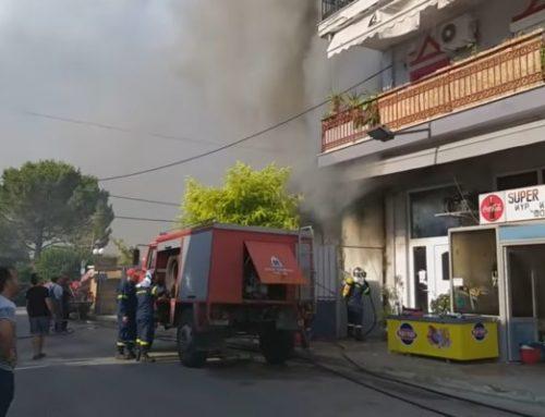 Καίγεται σούπερ μάρκετ στο Χιλιομόδι(φωτο)