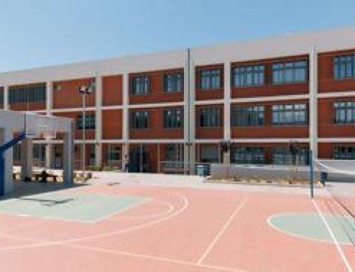 Παρεμβάσεις Συλλόγων Γονέων στη λειτουργία σχολικών μονάδων