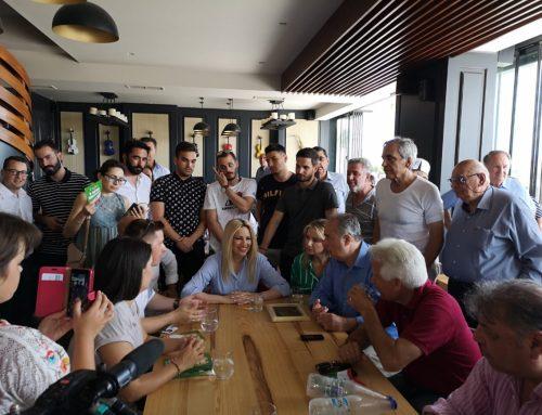 Δήλωση της Προέδρου του Κινήματος ΑλλαγήςΦώφης Γεννήματα κατά την επίσκεψη της στην Κόρινθο