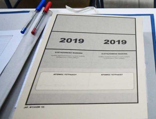 Διαδικασίες για την υποβολή Μηχανογραφικών Δελτίων των μαθητών των Λυκείων
