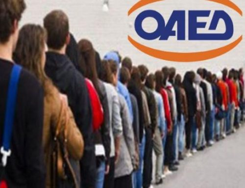 3.000+2.000 νέες θέσεις στον ΟΑΕΔ – Τα επτά ανοιχτά προγράμματα