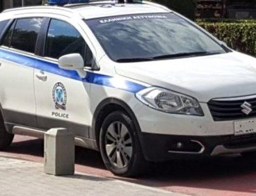 Κόρινθος: Πήραν τις πινακίδες από περιπολικό για παράνομο παρκάρισμα