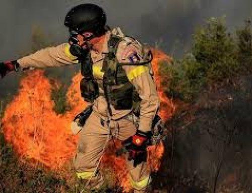 Κορινθία:Πολύ υψηλός κίνδυνος πυρκαγιάς (κατηγορία 4) για αύριο Πέμπτη 27 Ιουνίου 2019.