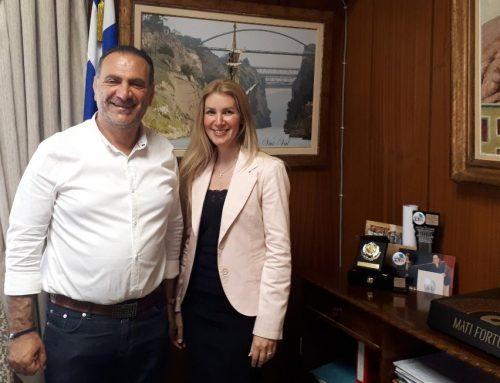 Το Επιμελητήριο Κορινθίας επισκέφθηκε η υποψήφια βουλευτής του νομού Κορινθίας της Ν.Δ, κα Μαρία Παπακωνσταντίνου.