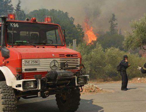 Κορινθία : Πολύ υψηλός κίνδυνος πυρκαγιάς (κατηγορία 4) για αύριο Τετάρτη 26 Ιουνίου 2019.
