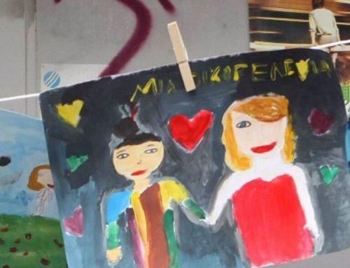Ρόδος: Η ζωγραφιά της 7χρονης με τη μπανιέρα αποκάλυψε τον βιασμό της