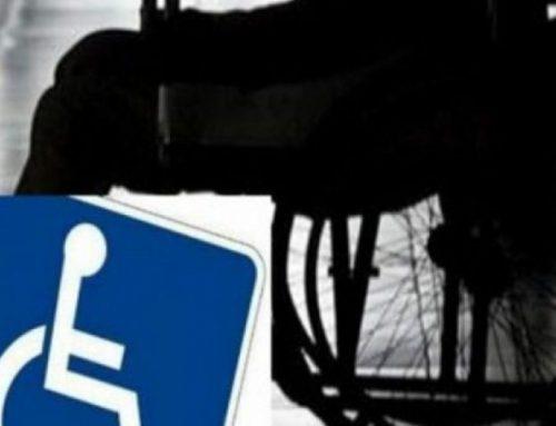 Χορήγηση Δελτίου Μετακίνησης σε Άτομα με Αναπηρίες για το έτος 2019