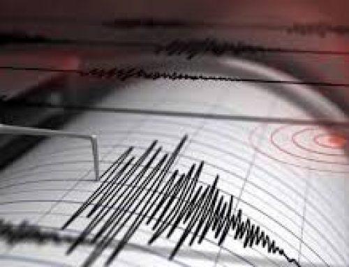 Τι λένε οι σεισμολόγοι για τον ισχυρό σεισμό στην Αθήνα