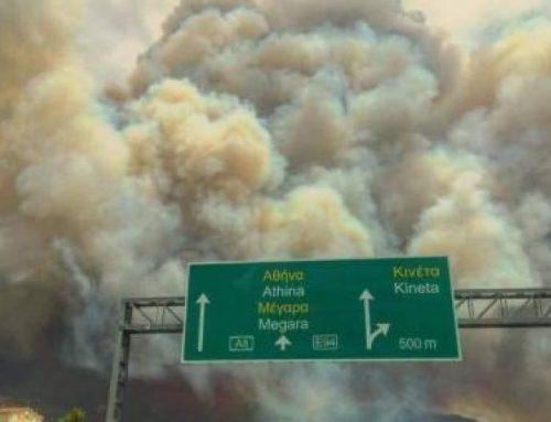 Κινέτα : Συγκέντρωση μνήμης έναν χρόνο μετά τις φονικές πυρκαγιές