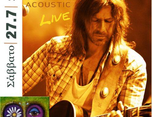Αυτό το Σάββατο ένα αλλιώτικο Live στην ΚΑΛΑΒΡΙΑ στα Πίσια