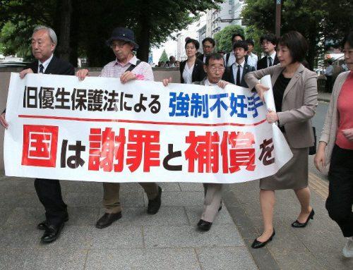 Δημόσια συγγνώμη από τον πρωθυπουργό της Ιαπωνίας και αποζημιώσεις σε χιλιάδες άτομα που υποβλήθηκαν σε υποχρεωτική στείρωση