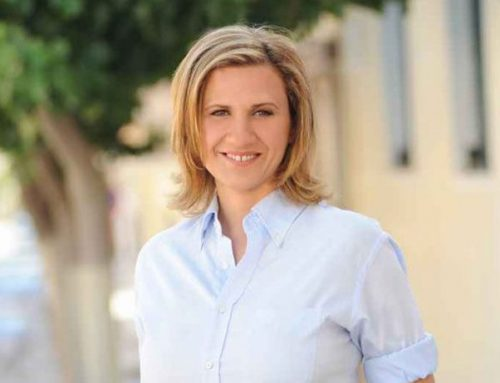 Μαριλένα Σούκουλη: Απόσπασμα Ομιλίας στη Βουλή για τη Συνταγματική αναθεώρηση και το Ελάχιστο Εγγυημένο Εισόδημα