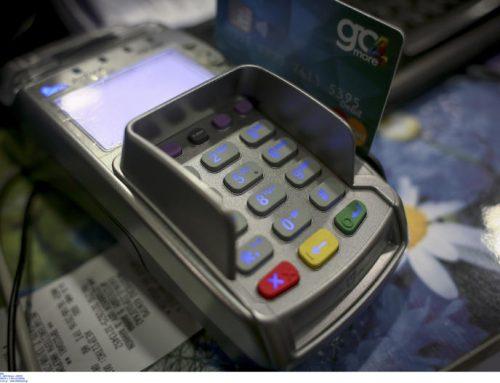 Πληρωμές με κάρτα: Αλλάζουν όλα από Σεπτέμβριο – Τι θα ισχύσει