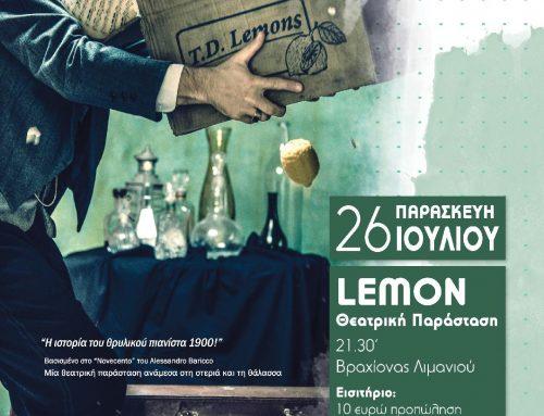 Loutraki Festival 2019 : Lemon, Η απίστευτη ιστορία του πιανίστα Χιλιαεννιακόσια!
