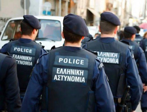 Αστυνομικοί θα περπατήσουν πάνω από 25χιλιόμετρα