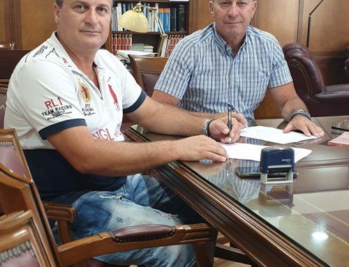 Υπεγράφη η σύμβαση για την καταπολέμηση των κουνουπιών στο Δήμο Λουτρακίου-Περαχώρας-Αγίων Θεοδώρων