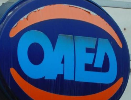 ΟΑΕΔ: Eπίδομα έως 752 ευρώ – Ποιοι είναι οι δικαιούχοι