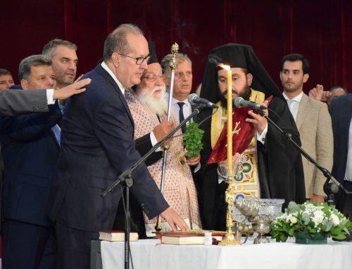 Η ορκωμοσία του Περιφερειάρχη Π. Νίκα και του Περιφερειακού Συμβουλίου