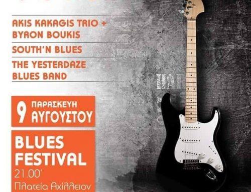 Blues Festival την Παρασκευή στο Λουτράκι!