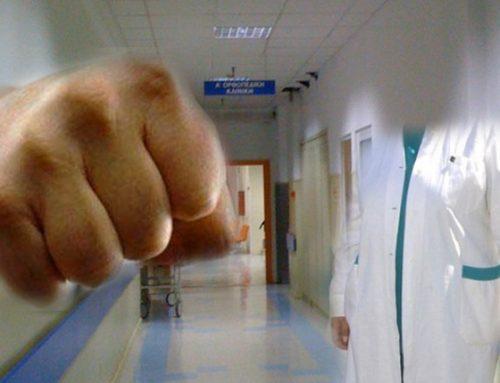 Επιτέθηκαν στους γιατρούς του Νοσοκομείου Κορίνθου