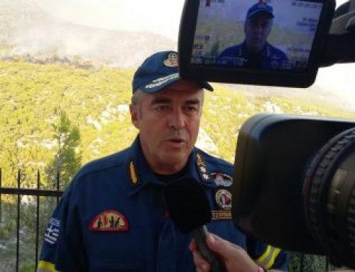 Υποστράτηγος Πυροσβεστικής Αχιλλέας Τζουβάρας: Δύσκολο το έργο μας. Προσπαθούμε να κρατήσουμε τη φωτιά στην κορυφή να μη ξεφύγει