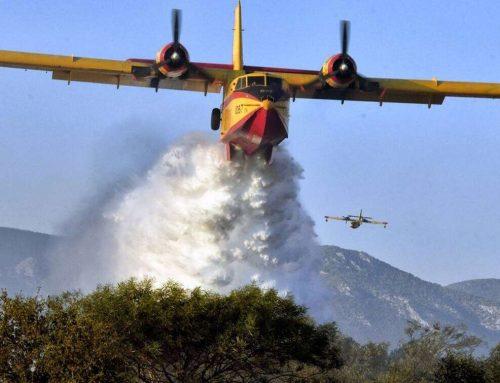 Φωτιά στο Λουτράκι: Με προτεραιότητα την ασφάλεια της ανθρώπινης ζωής και τη διάσωση της περιουσίας και του φυσικού περιβάλλοντος