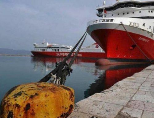 Απεργία στα πλοία: 24ωρη απεργία αποφάσισε η ΠΝΟ