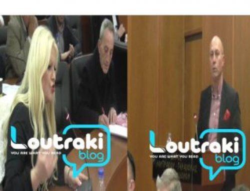 Τι είπε ο Γιώργος Γκιώνης για την Τουριστική Λουτρακίου και γιατί αντέδρασε η Μαρία Πρωτοπαππά