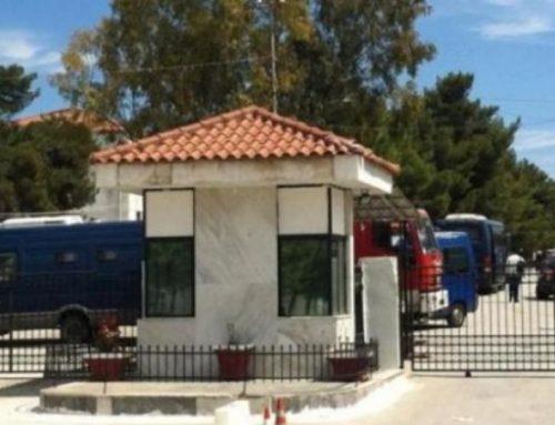 Επίσκεψη του Ιατρικού Συλλόγου Κορινθίας στο Κέντρο Μεταναστών της Κορίνθου
