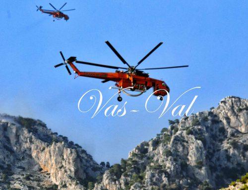 Εικόνες από τη σημερινή επιχείρηση κατάσβεσης της φωτιάς στα Γεράνεια