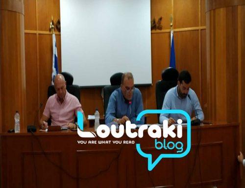 Λουτράκι:Δείτε ολόκληρη τη συνεδρίαση του δημοτικού συμβουλίου (video)
