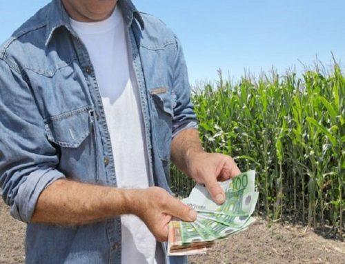 ΟΠΕΚΕΠΕ: Την Πέμπτη (24/10) τα χρήματα στους δικαιούχους