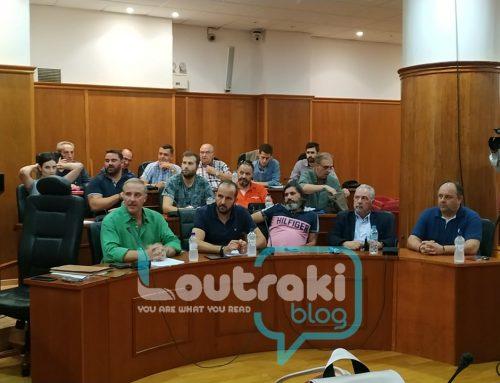 """Λουτράκι: """"Mάχη"""" …..για τη Μάχη της Περαχώρας στο δημοτικό συμβούλιο"""